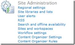ContentOrganizerSiteAdministrationLinks