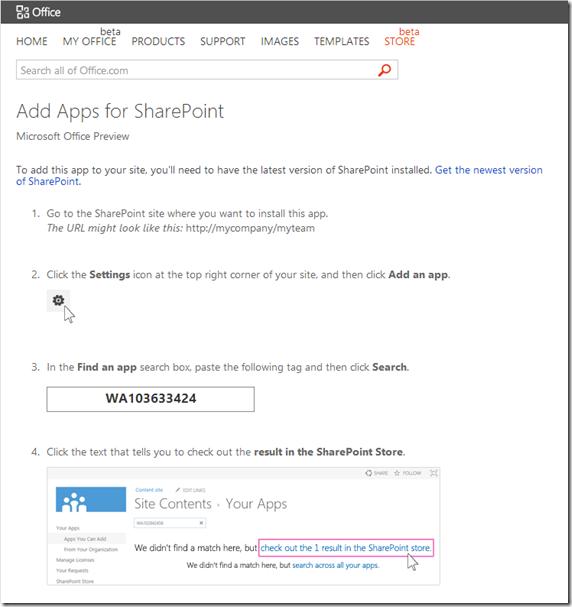 OfficeStoreSP2DetailsNoSharePointBuy