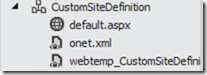 VS11SiteDefinitionSolutionExplorer